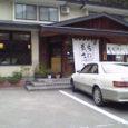 2006年9月5日檜枝岐のそば屋